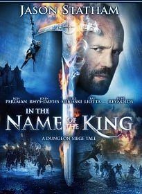 In the Name of the King 1: A Dungeon Siege Tale (2007) ศึกนักรบกองพันปีศาจ ภาค 1