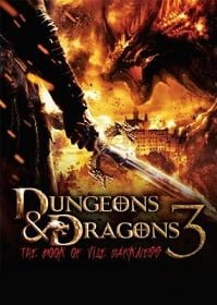 Dungeons and Dragons 3: Book of Vile Darkness (2012) ศึกพ่อมดฝูงมังกรบิน ภาค 3